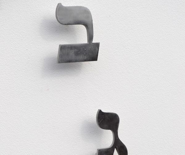 hebrew-numeral